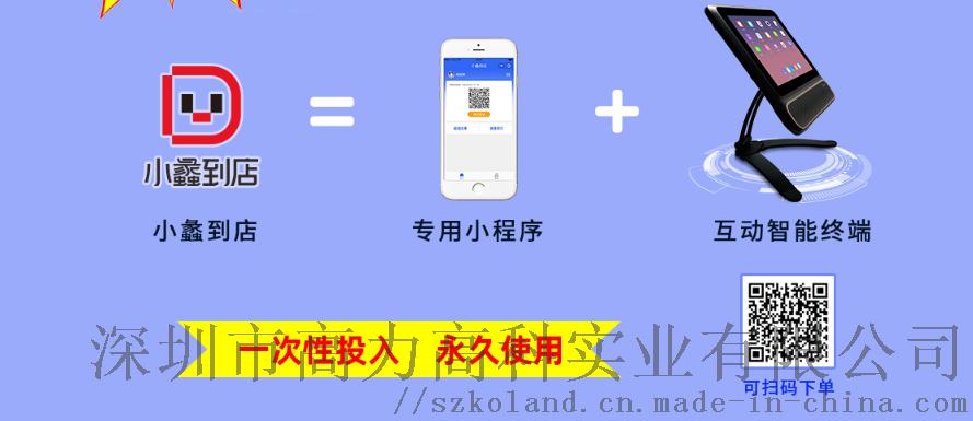 小蠡实体店拓客引流工具.png