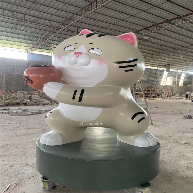佛山玻璃钢卡通招财猫雕塑 商业广场吉祥物雕塑摆件147498925