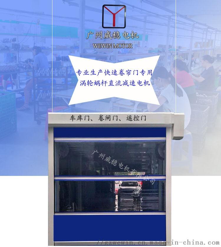 门窗电机产品详情_01.jpg