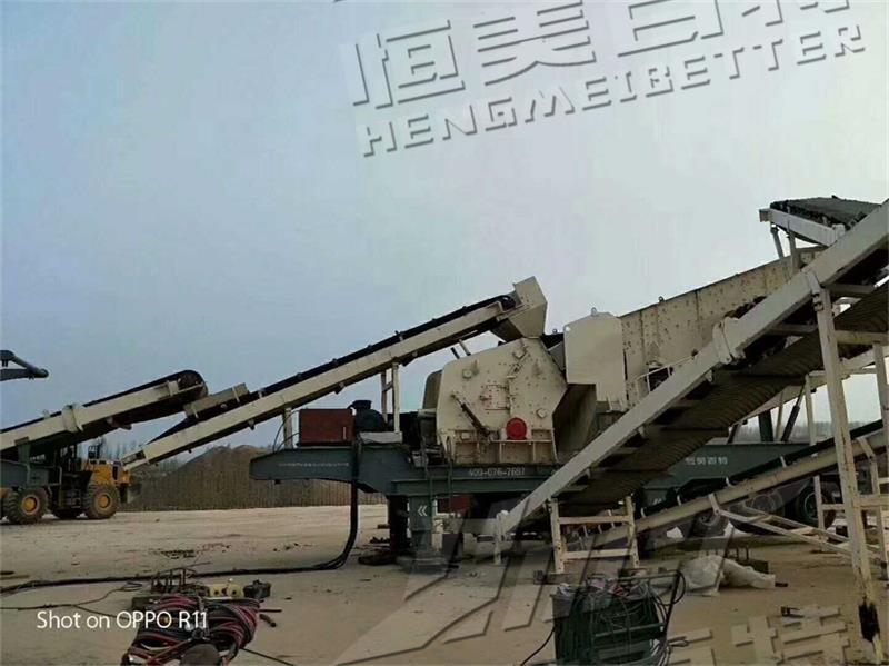 北京移動式建築垃圾處理設備破碎站機帶來雙重效益76300292
