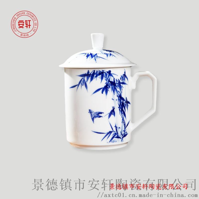 新年礼品定制茶杯3.jpg