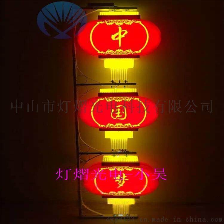 路燈杆裝飾燈 亞克力中國結 吸塑燈籠770128675