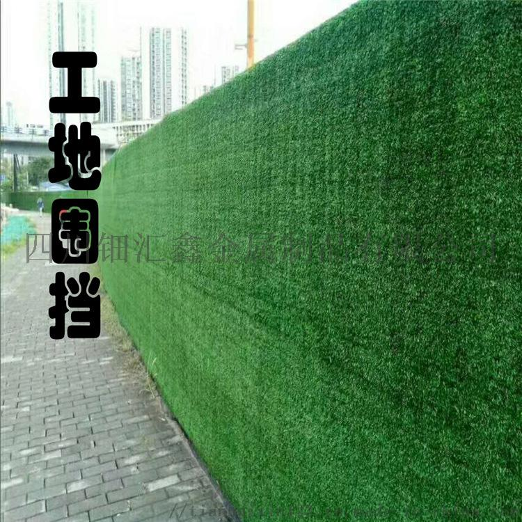 人工草坪模擬草坪圍擋學校足球場人造草坪鋪設58722372