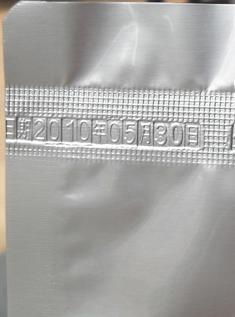 阿依980型不锈钢自动打码封口机45801255