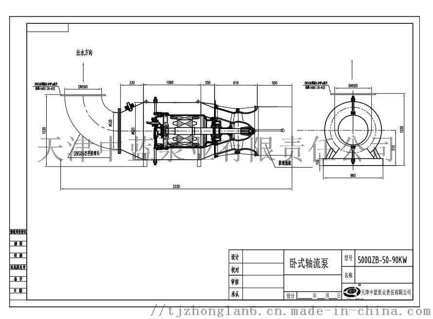 潜水轴流泵安装示意图 大流量轴流泵厂家97917192