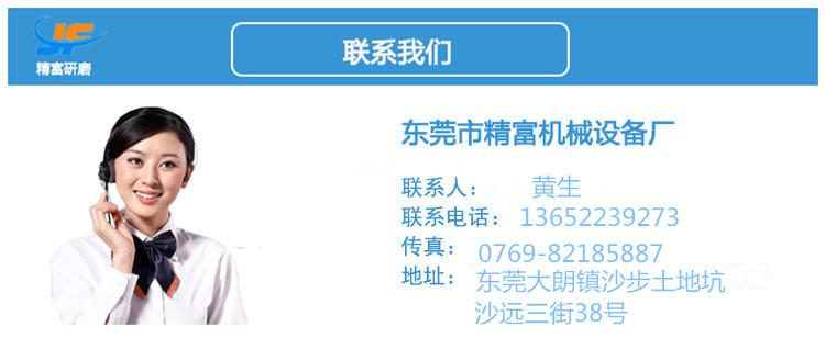 厂家供应20*20三角黄色塑料研磨石91325965