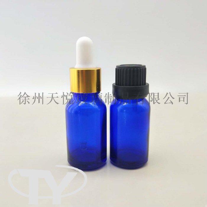 15ml精油瓶4