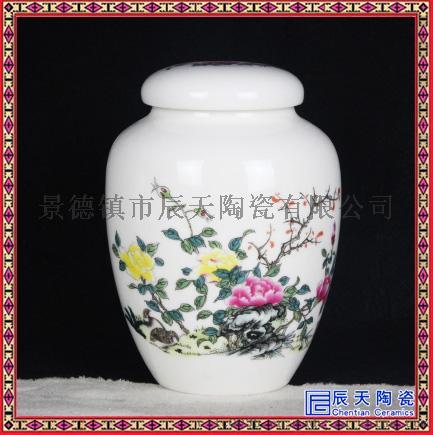 新品手绘陶瓷茶叶罐 便携式茶叶罐 黄釉陶瓷茶叶罐60891425