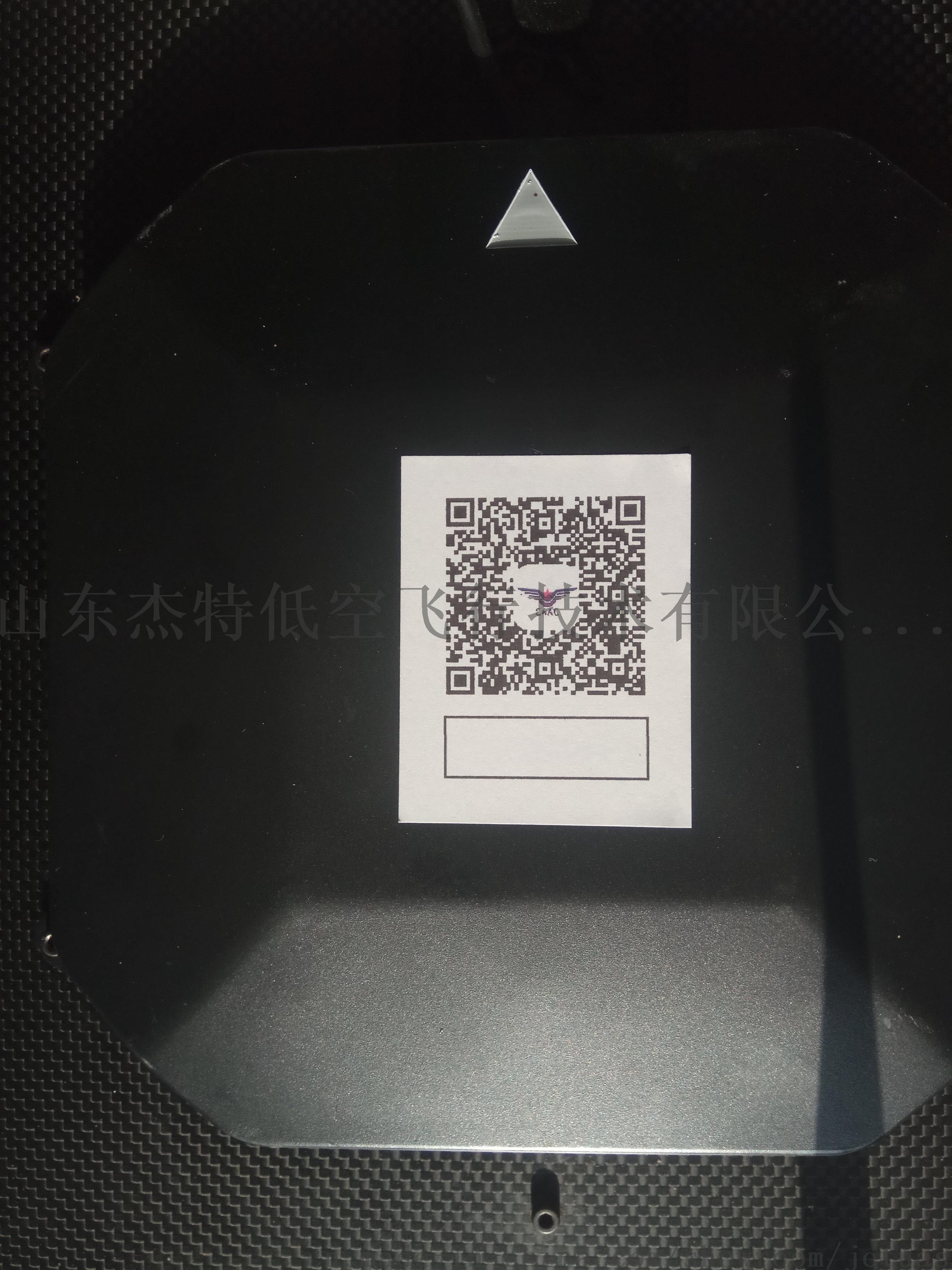 微信图片_20180706071436.jpg