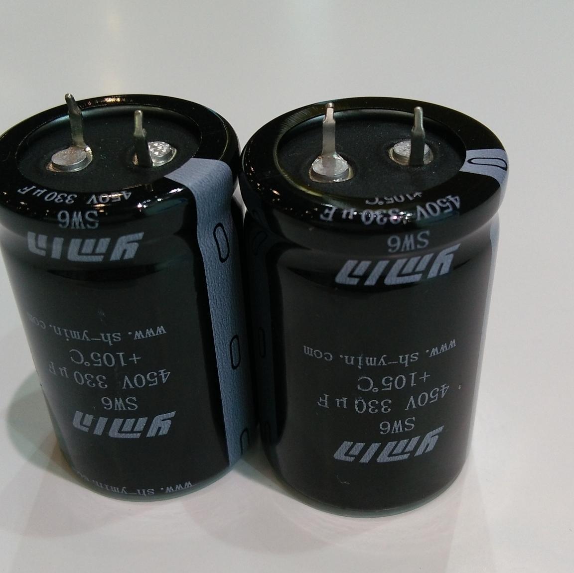 低壓變頻器用鋁電解電容