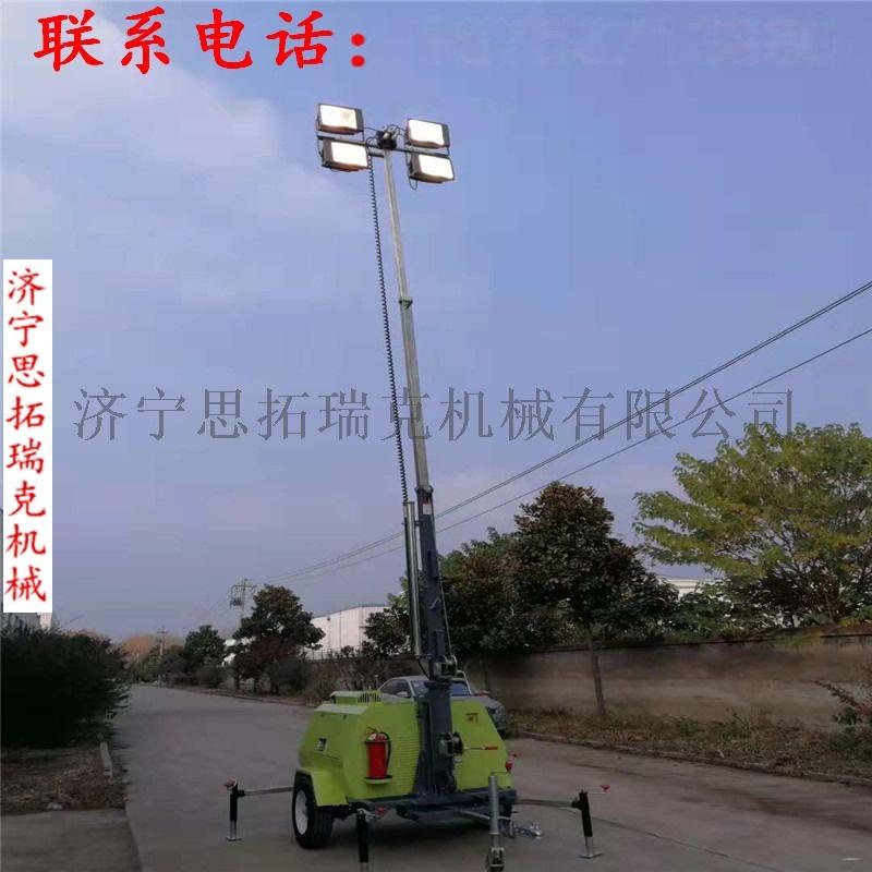 9米拖車式照明車 (4).jpg