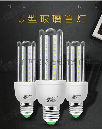 美凌LED节能灯超亮光源厂家自营48352092