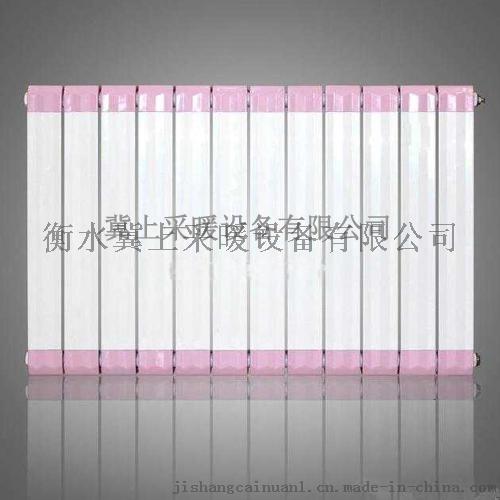 冀上銅鋁複合暖氣片 純紫銅管散熱器 7575銅鋁片40135102