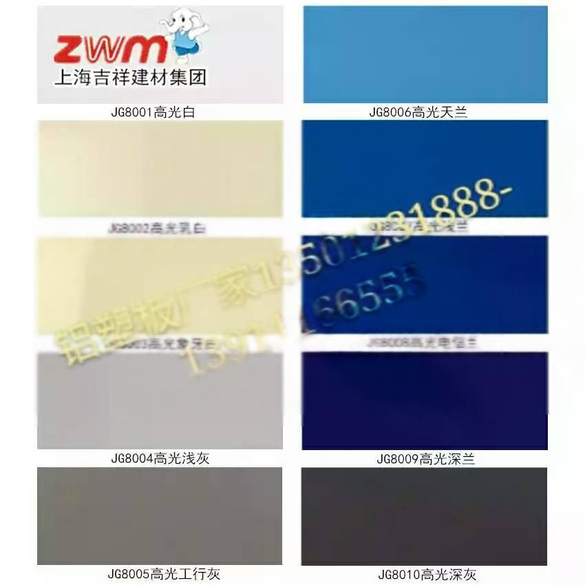 铝塑板厂家 m3m444978292