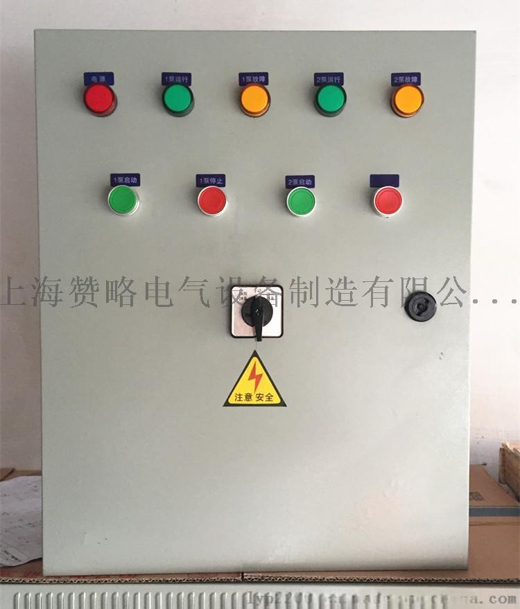 消防水泵控制柜一用一备15KW液位浮球控制箱潜水泵3C认证一控二66472155