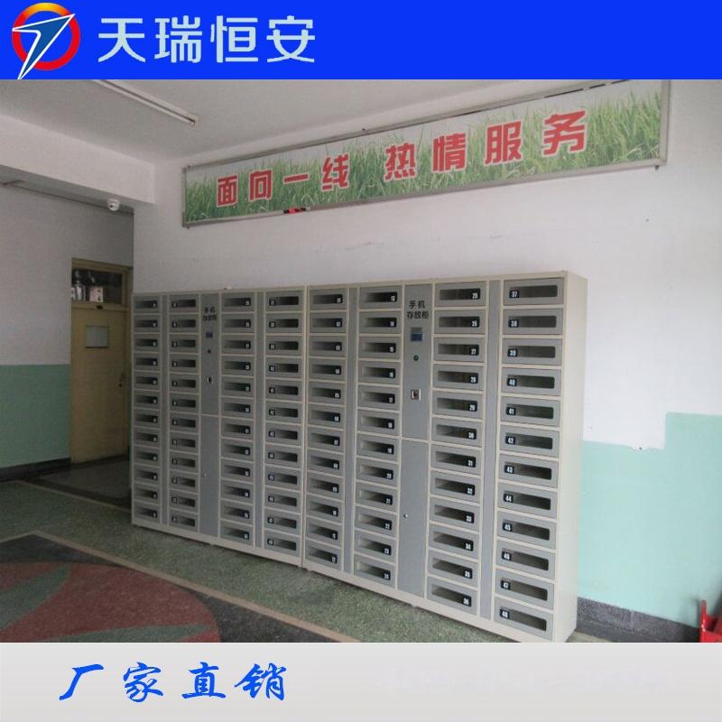 机务段手机存放柜案例主图4天津机务段2.jpg