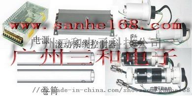 51A—D智能滚动系统11.jpg