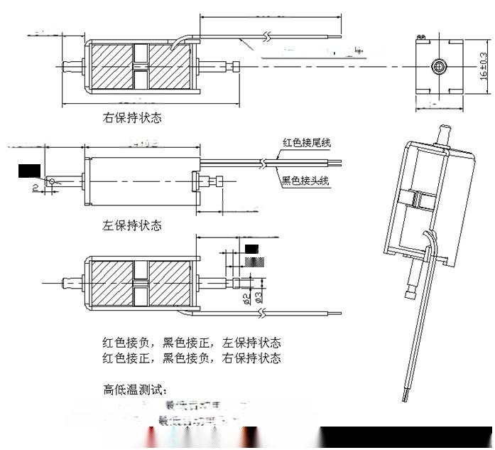 BS-K0734S-34-图纸