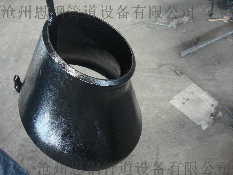 Q345B焊接大小头异径管78780035