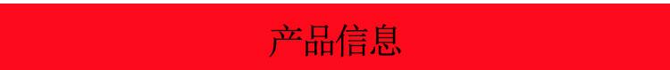 行李吊牌详情_03.jpg