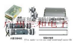 76AD智能滚动系统13k.jpg