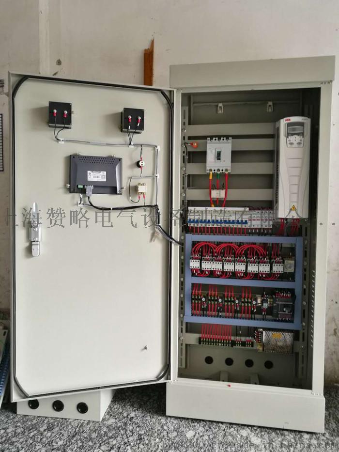 PLC控制柜水处理变频控制柜7.5kw一控四带触摸屏772708535