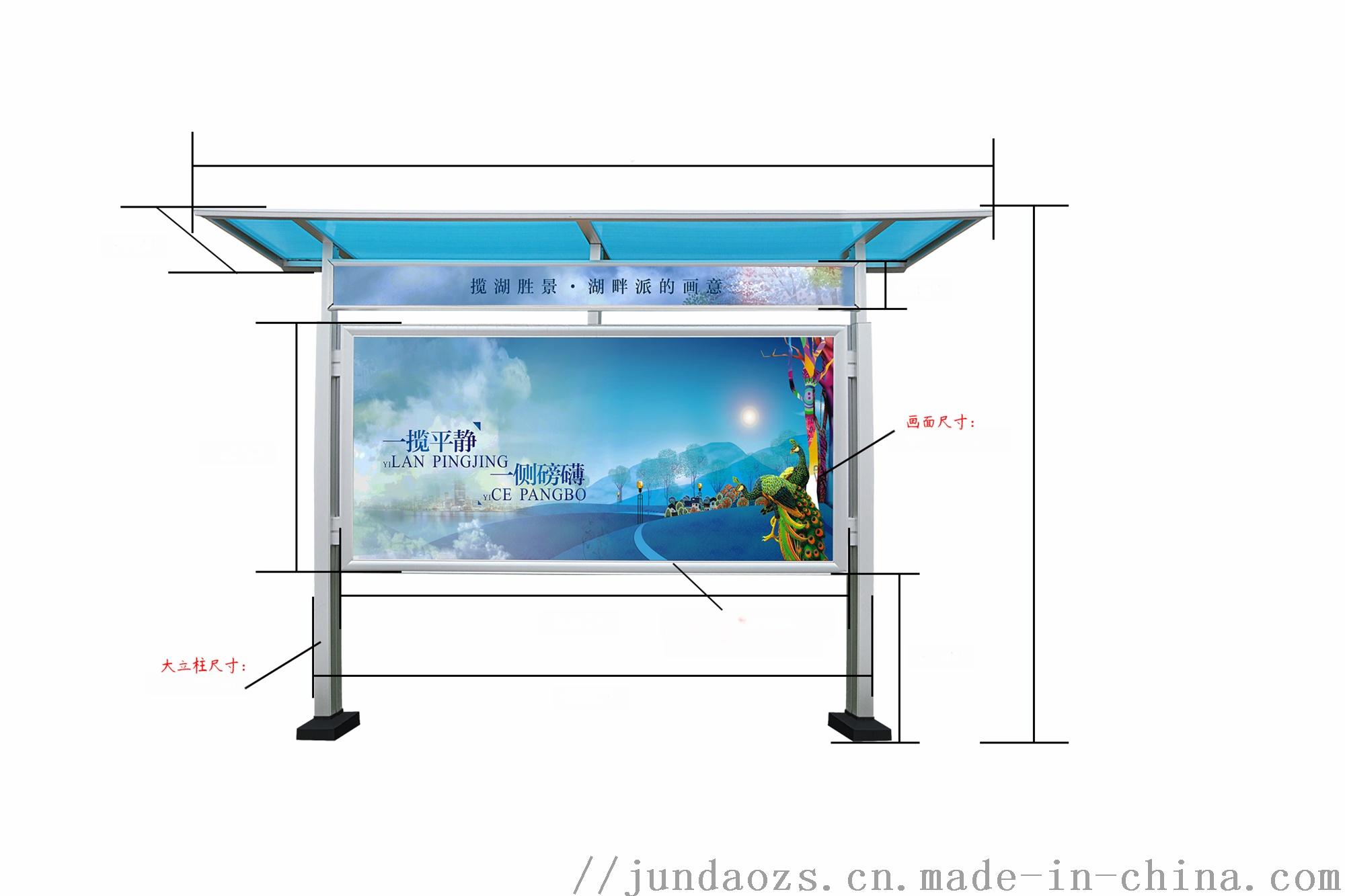 南通户面中国梦宣传栏怎么做126073885