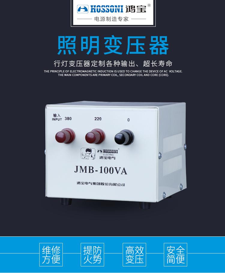 JMB1-J1.jpg