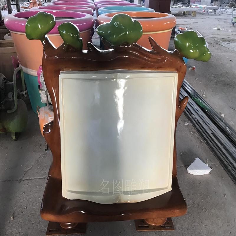 佛山玻璃钢广告牌雕塑路边指示牌造型雕塑874720095