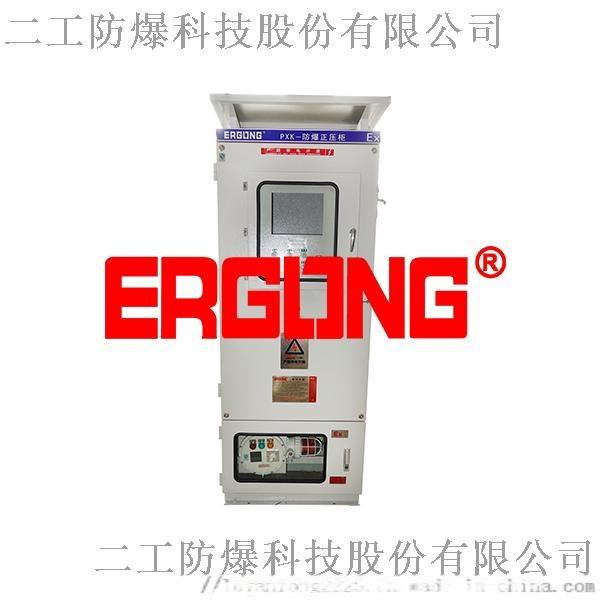 爆炸性可燃气体防爆正压型配电柜防爆电柜826994545