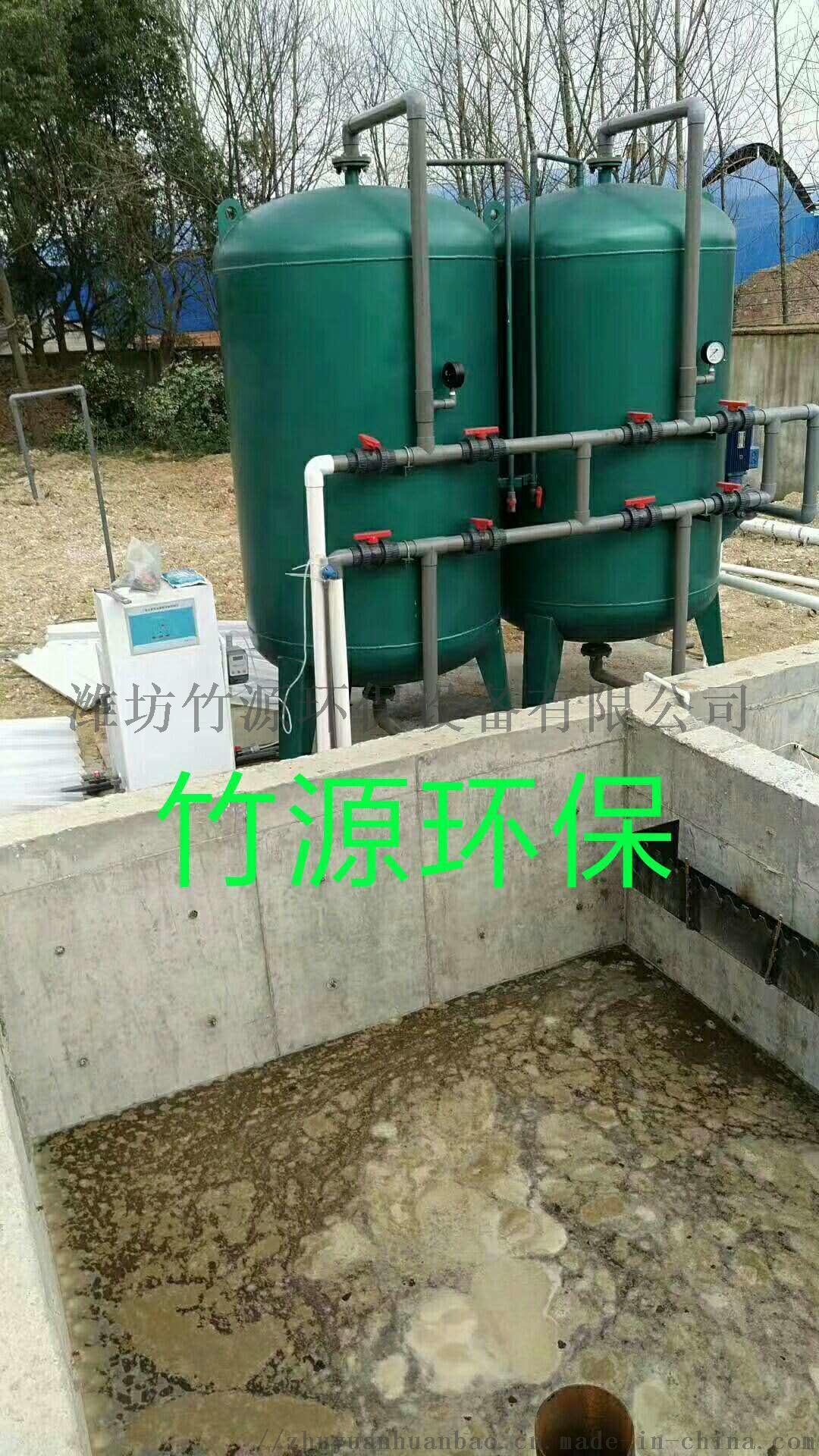 竹源-养猪场废水处理一体化装置效果好118851772