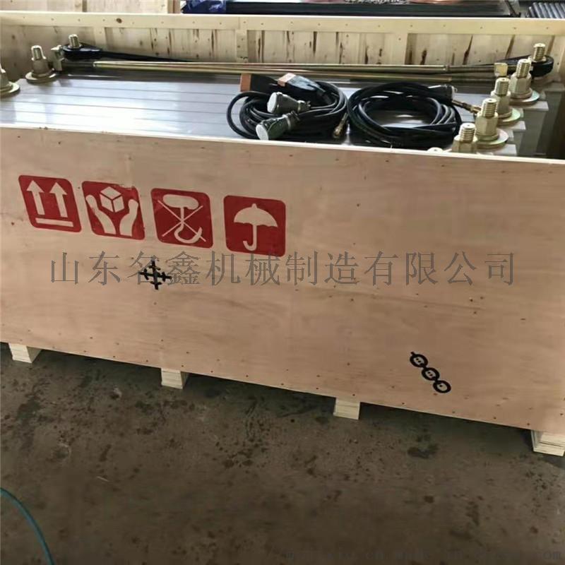 上海电热式 化机 传输带修补器 自然冷却 化机107011452