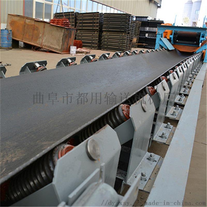 快速上料皮带机 定制大型矿山皮带输送机98655552