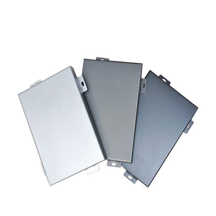 廠家直銷氟碳鋁單板供應幕牆鋁單板內外牆專用100681315