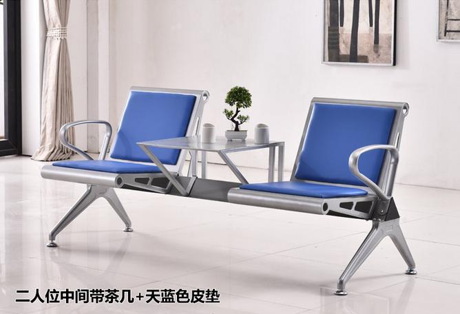 三人座排椅品牌-三人公共排椅市场28535282