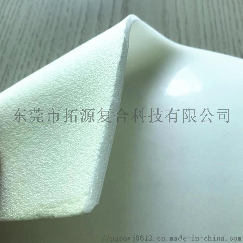 XPE棉火贴PET.jpg