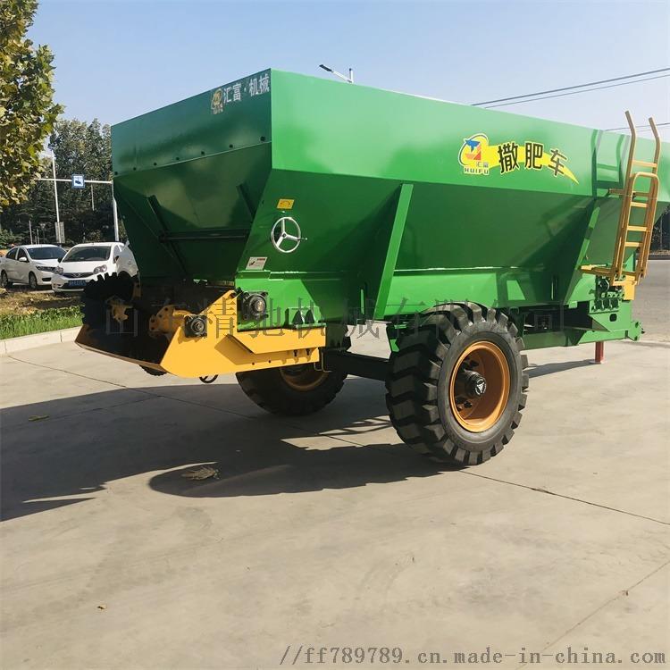 有机肥撒肥机 大型撒粪车 农田大量粪肥均匀撒粪车133696722