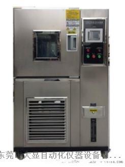 DX8467高低温交变湿热箱.jpg