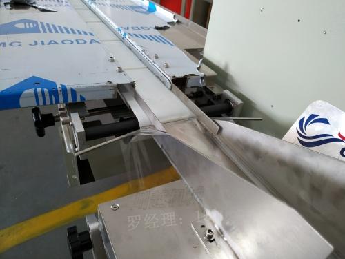 贴膜工具三件套包装机,手机贴膜专用包封口机115253345