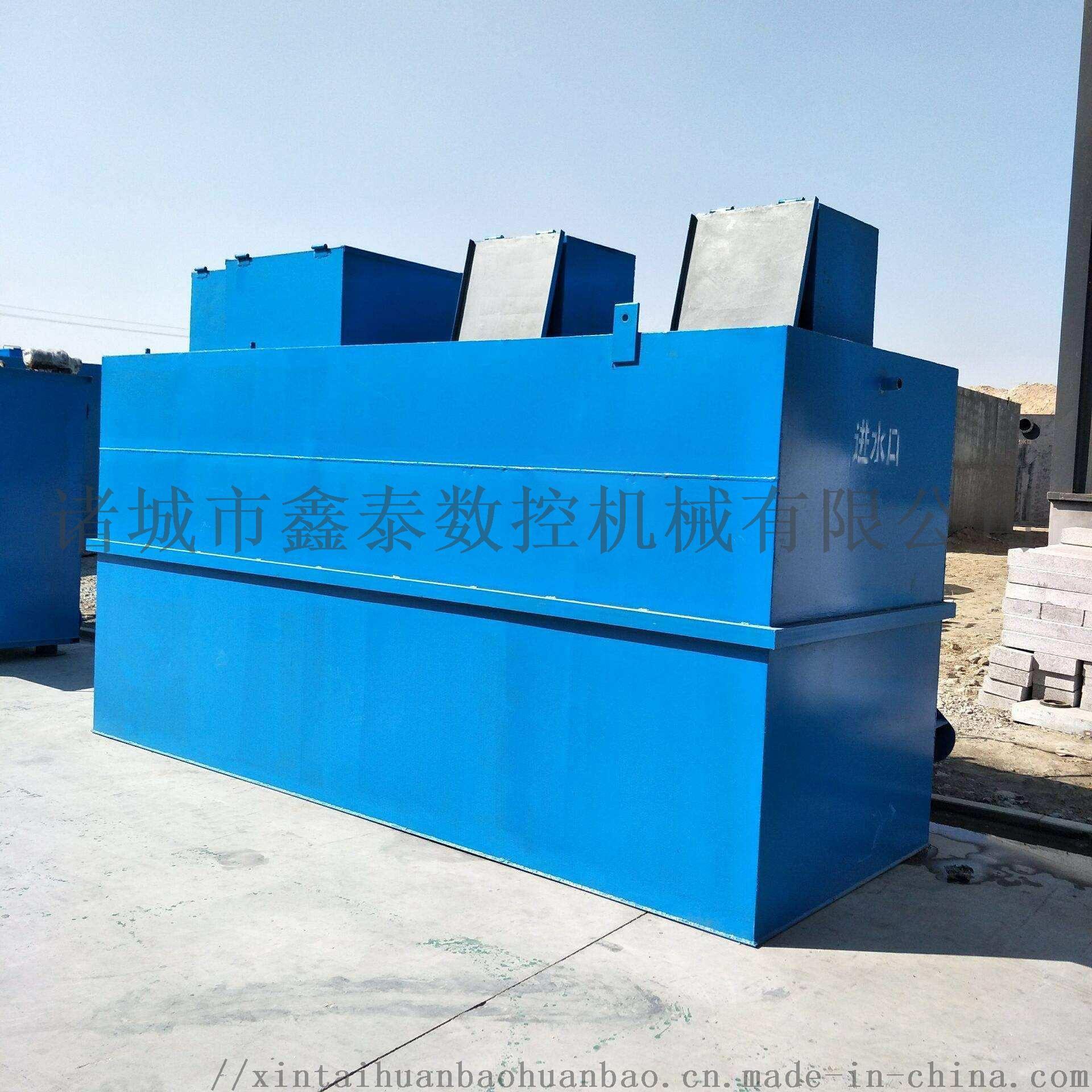 地埋式生活污水处理设备安装、使用及维护116530442
