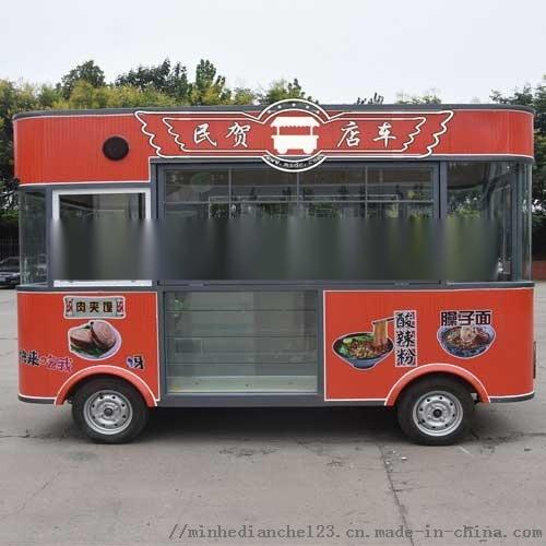 电动送餐车多少钱,小吃车,三轮,四轮,餐车818051882
