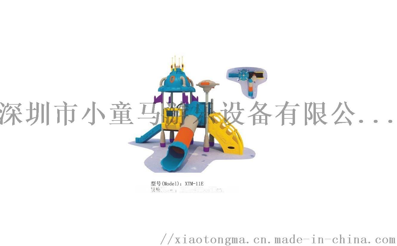 XTM-11E.jpg