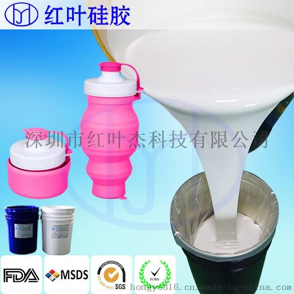 矽膠製品用的矽膠2