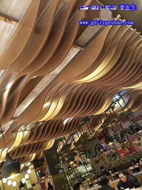 波浪形铝天花 木纹铝天花造型 异形铝板吊顶.jpg