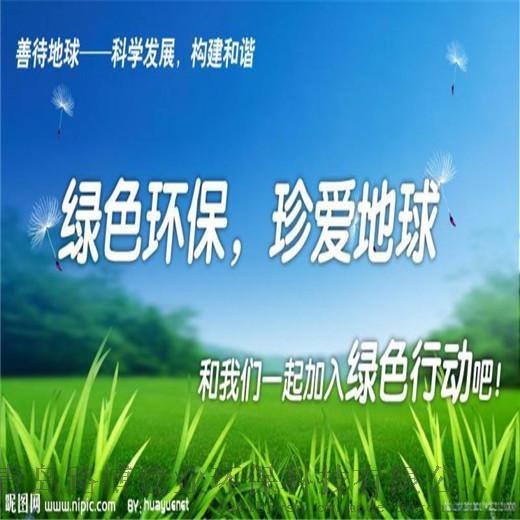 5_529_1533520_800_400.jpg