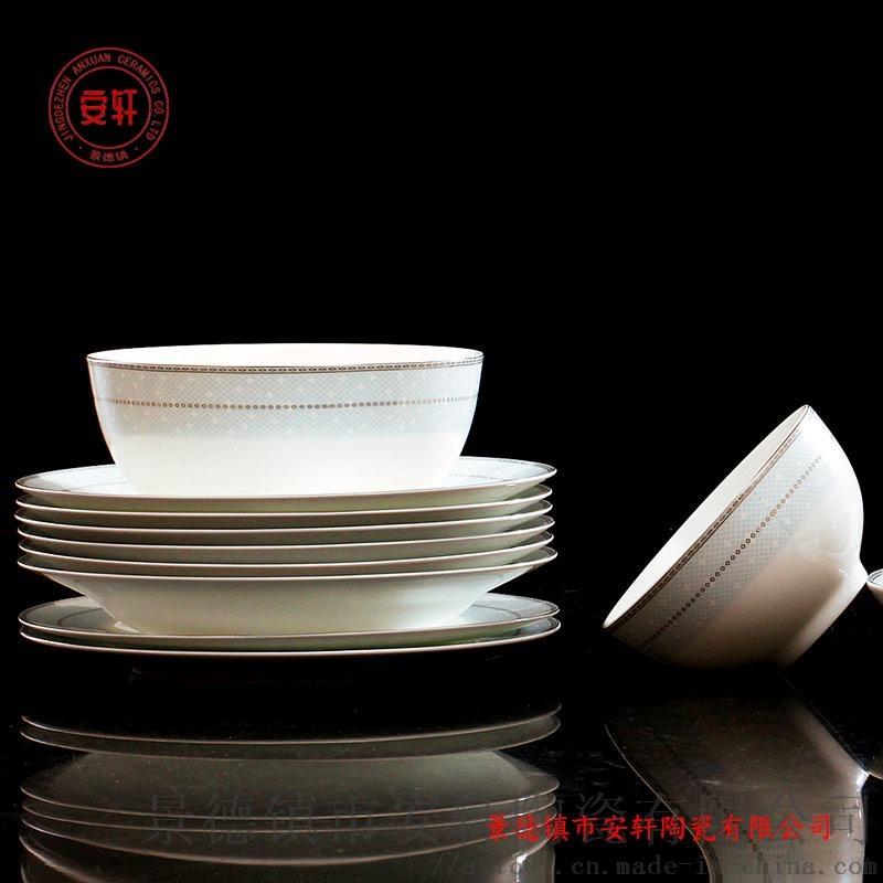 公司庆典礼品餐具5.jpg