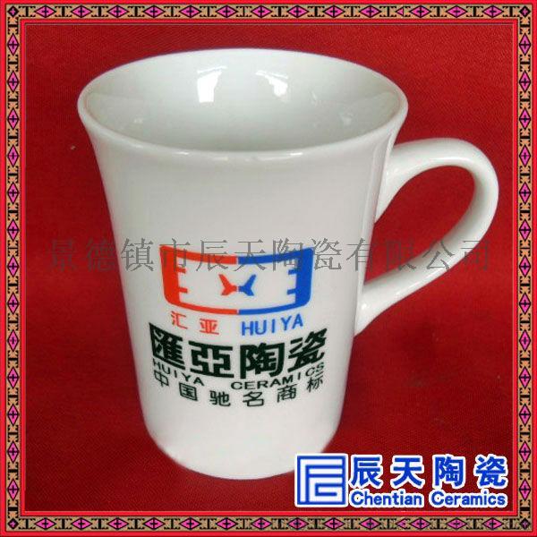 十二星座陶瓷马克杯 骨瓷马克杯 欧式金边陶瓷马克杯60341865