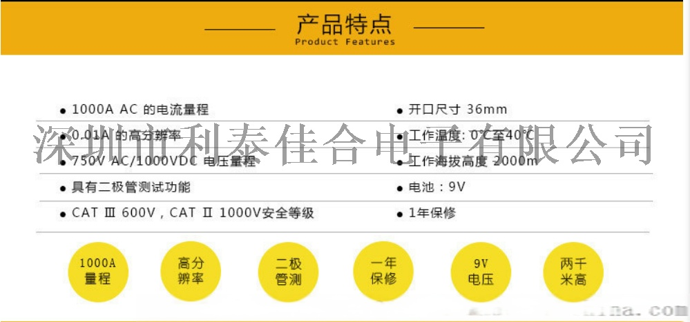 F312產品特點.png