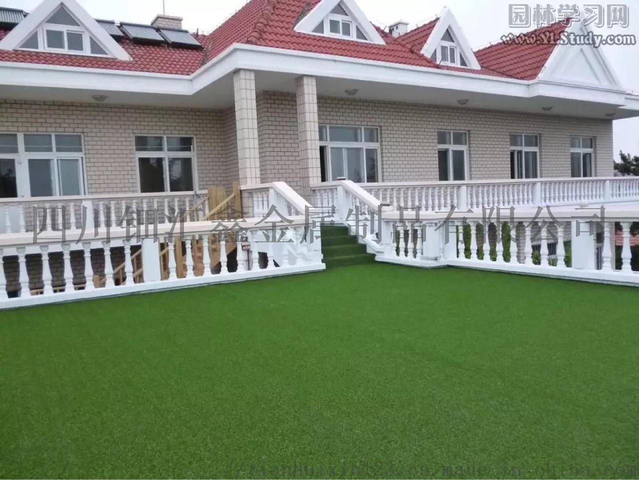 人工草坪模擬草坪圍擋學校足球場人造草坪鋪設58722592