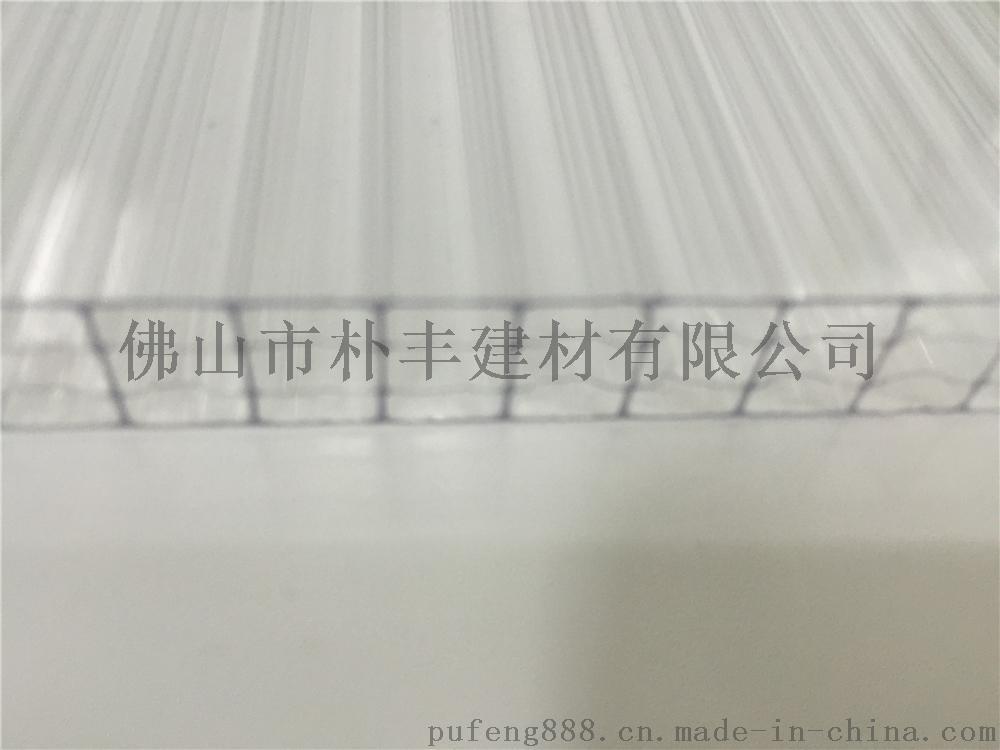 四層陽光板0072